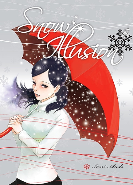 img-snow illusion