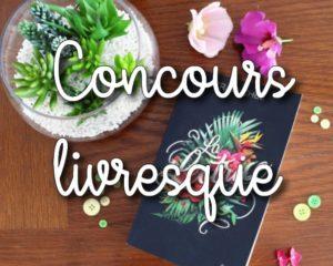 Concours Juillet 2017 – La Lectrice